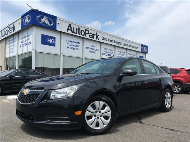 2014 Chevrolet Cruze  (Stk: 14-65337) in Brampton - Image 1 of 23