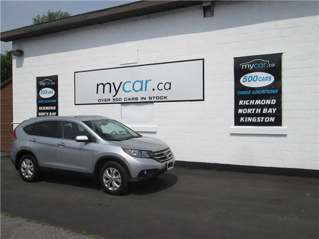 2012 Honda CR-V Touring (Stk: 180813) in Kingston - Image 2 of 12