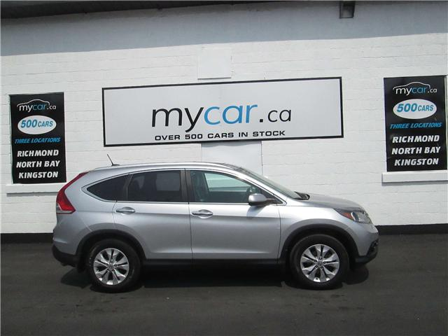 2012 Honda CR-V Touring (Stk: 180813) in Kingston - Image 1 of 12