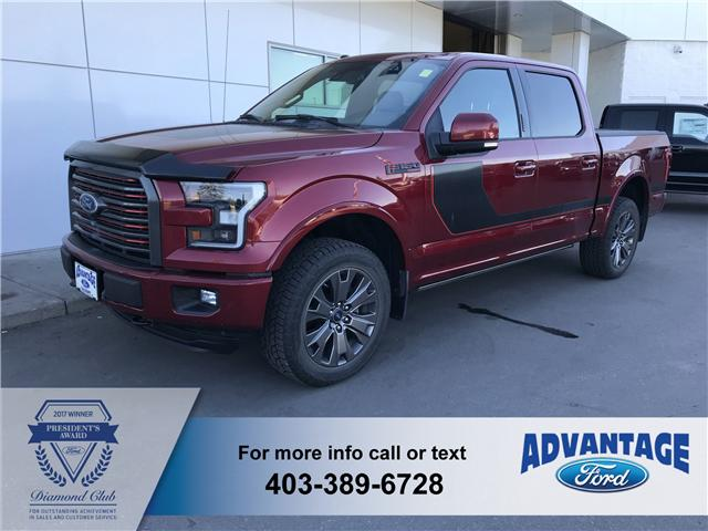 2016 Ford F-150 Lariat (Stk: 5260) in Calgary - Image 1 of 19