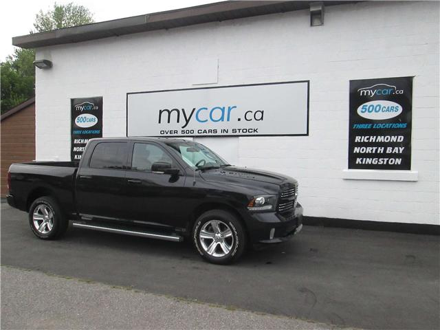 2016 RAM 1500 Sport (Stk: 180927) in North Bay - Image 2 of 12