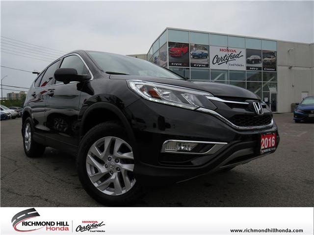 2016 Honda CR-V EX-L (Stk: 180449P) in Richmond Hill - Image 1 of 17