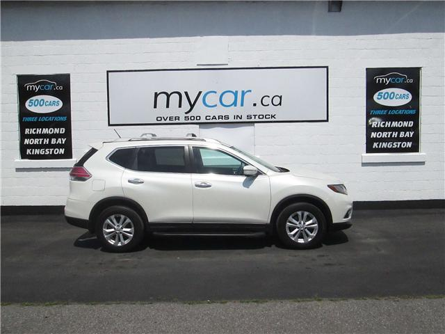 2015 Nissan Rogue SV (Stk: 180894) in Richmond - Image 1 of 12