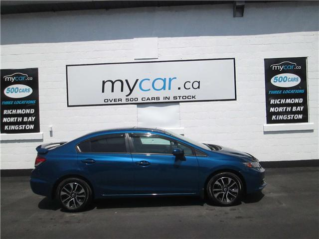 2015 Honda Civic EX (Stk: 180769) in Richmond - Image 1 of 12