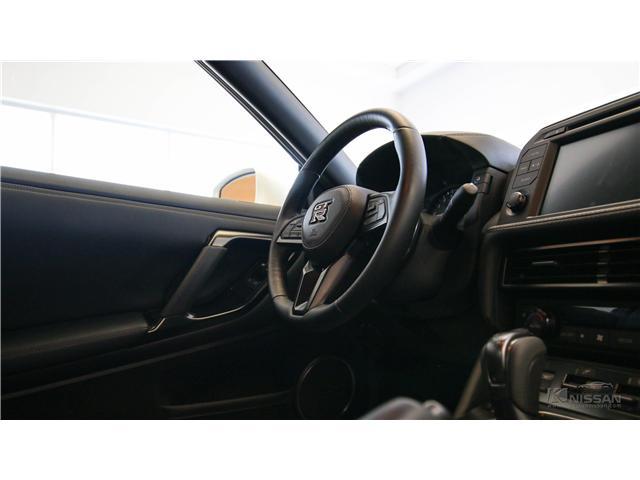 2018 Nissan GT-R Premium (Stk: 18-331) in Kingston - Image 27 of 28