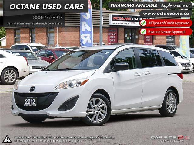 2012 Mazda Mazda5 GS (Stk: ) in Scarborough - Image 1 of 26