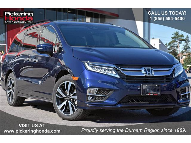 2018 Honda Odyssey Touring (Stk: P4194) in Pickering - Image 1 of 34