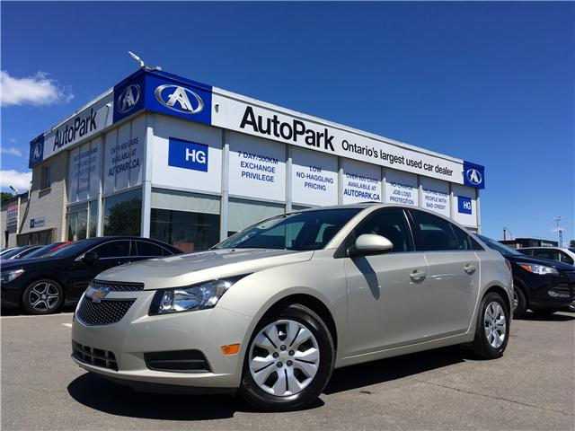 2014 Chevrolet Cruze  (Stk: 14-65755) in Brampton - Image 1 of 22