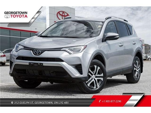 2017 Toyota RAV4 LE (Stk: 17-12756) in Georgetown - Image 1 of 18