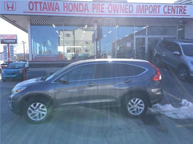 2016 Honda CR-V EX-L (Stk: 30001-1) in Ottawa - Image 1 of 20