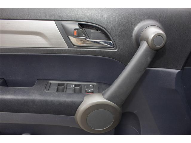 2011 Honda CR-V EX (Stk: EE891720) in Surrey - Image 18 of 24