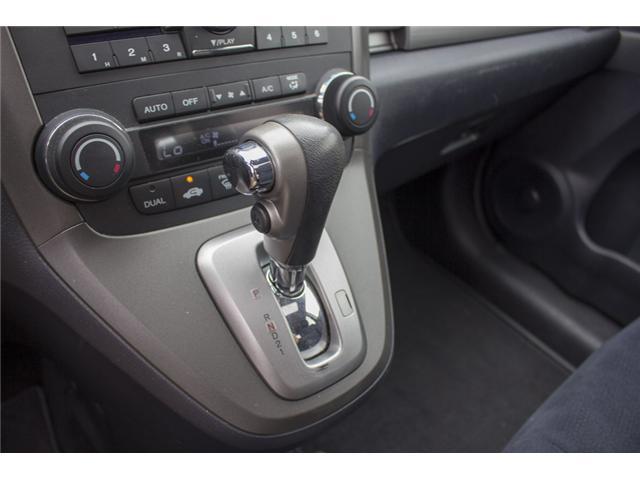 2011 Honda CR-V EX (Stk: EE891720) in Surrey - Image 22 of 24