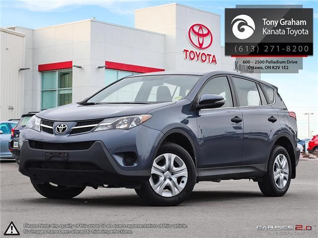 2013 Toyota RAV4 LE (Stk: M2502) in Ottawa - Image 1 of 25