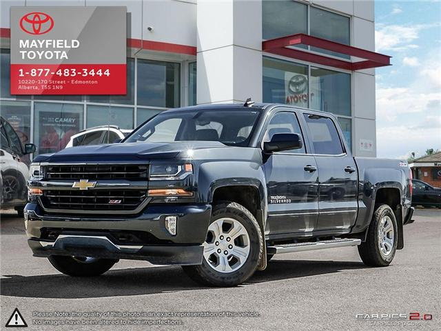 2017 Chevrolet Silverado 1500  (Stk: 1861900A) in Edmonton - Image 1 of 26