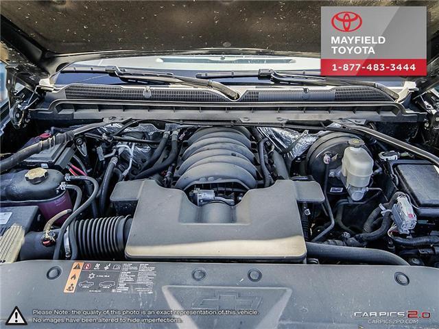 2017 Chevrolet Silverado 1500  (Stk: 1861900A) in Edmonton - Image 8 of 26