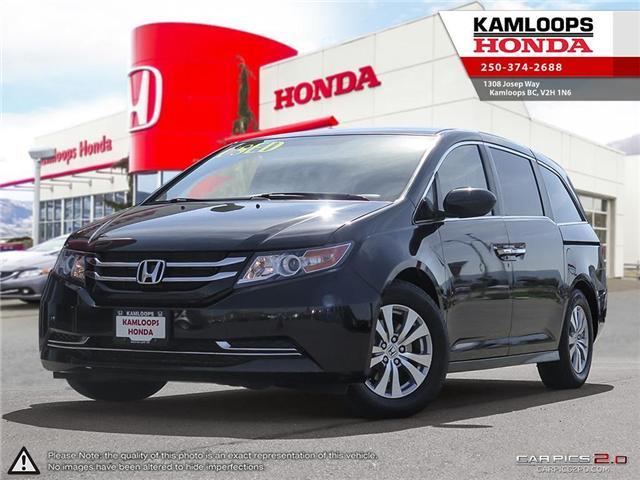 2015 Honda Odyssey EX (Stk: 14053U) in Kamloops - Image 1 of 25