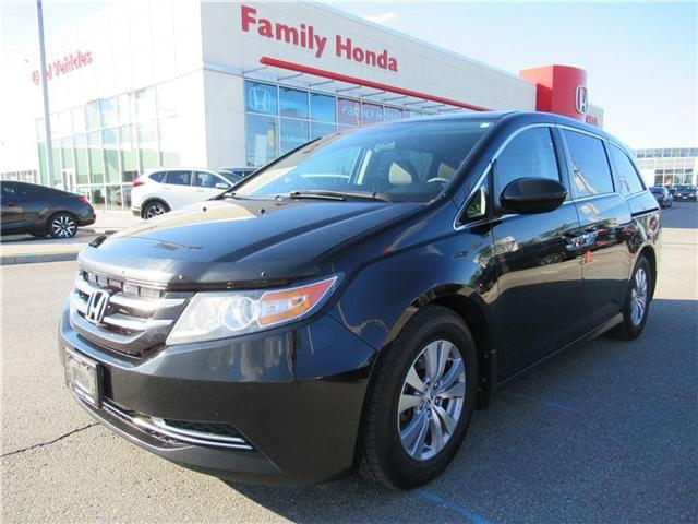 2015 Honda Odyssey EX w/ Rear Entertainment System!! (Stk: U03265) in Brampton - Image 1 of 30