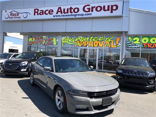 2017 Dodge Charger SXT (Stk: 16057) in Dartmouth - Image 1 of 29