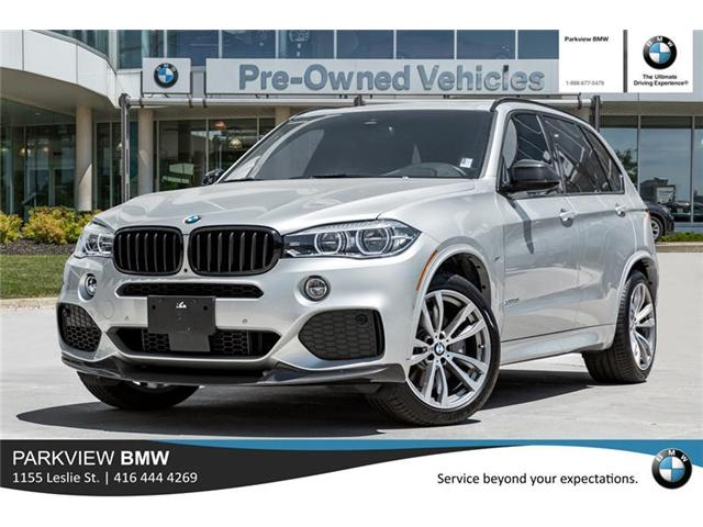 2017 BMW X5 xDrive50i (Stk: PP7712) in Toronto - Image 1 of 22