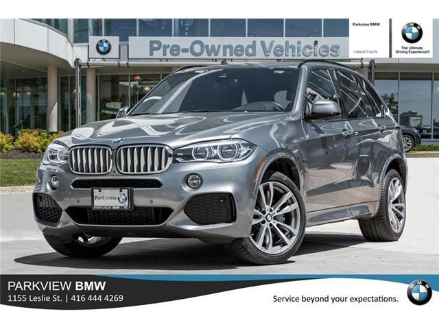 2017 BMW X5 xDrive50i (Stk: PP7715) in Toronto - Image 1 of 22