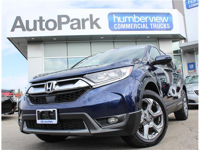 2017 Honda CR-V EX (Stk: 17-116688) in Mississauga - Image 1 of 29
