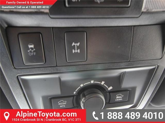 2017 Toyota Tacoma  (Stk: X729742A) in Cranbrook - Image 15 of 18
