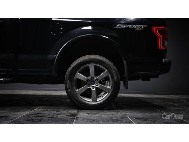 2016 Ford F-150 XLT (Stk: CT18-410) in Kingston - Image 31 of 34