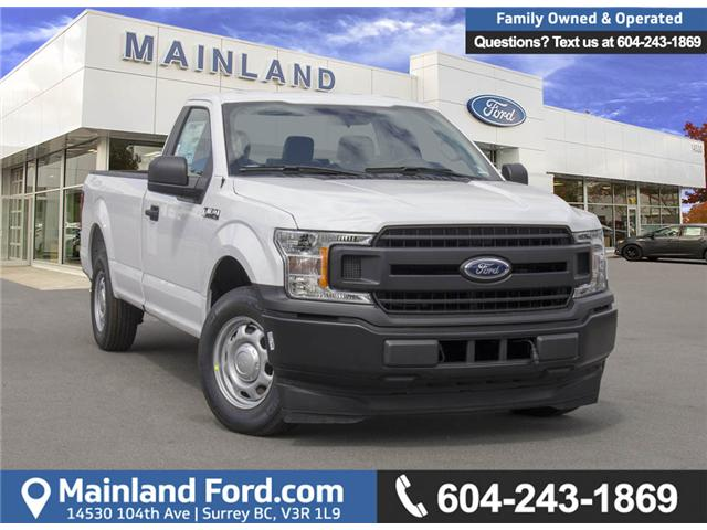 2018 Ford F-150 XL (Stk: 8F14226) in Surrey - Image 1 of 23