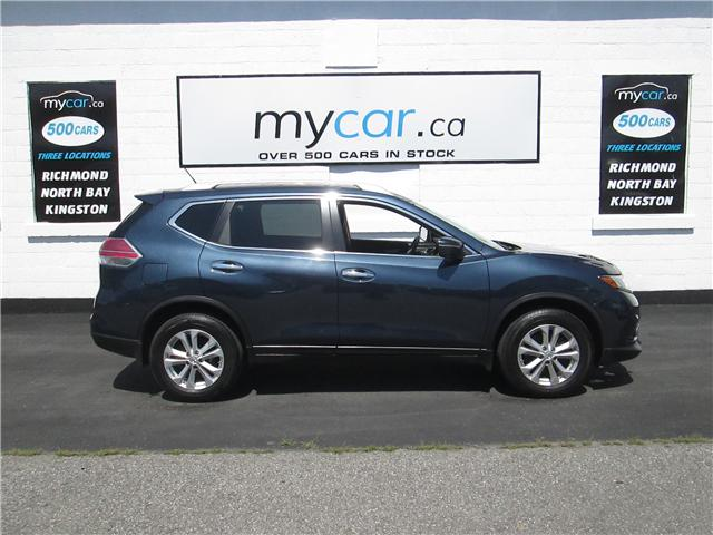 2015 Nissan Rogue SV (Stk: 180931) in Kingston - Image 1 of 14