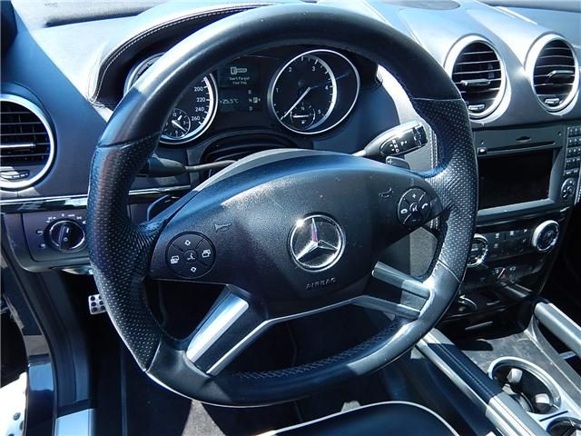 2011 Mercedes-Benz M-Class Base (Stk: JG911600C) in Surrey - Image 7 of 29