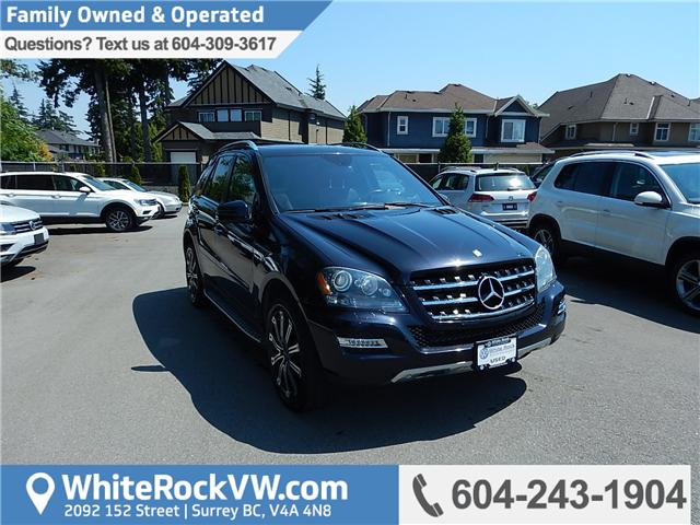 2011 Mercedes-Benz M-Class Base (Stk: JG911600C) in Surrey - Image 1 of 29