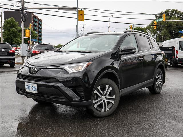 2017 Toyota RAV4  (Stk: 57648) in Ottawa - Image 1 of 20