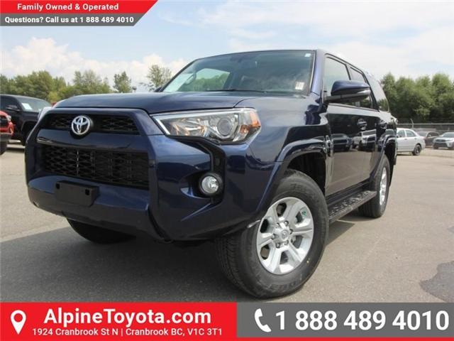 2018 Toyota 4Runner SR5 (Stk: 5591531) in Cranbrook - Image 1 of 17