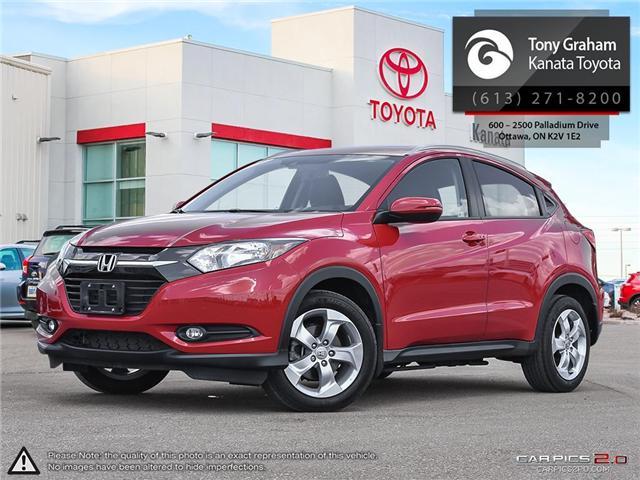 2016 Honda HR-V EX-L (Stk: 88498A) in Ottawa - Image 1 of 27