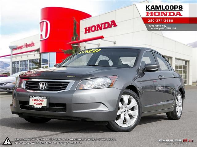 2010 Honda Accord EX-L (Stk: 14048A) in Kamloops - Image 1 of 25