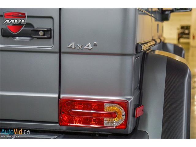 2017 Mercedes-Benz G-Class  (Stk: ) in Oakville - Image 18 of 37