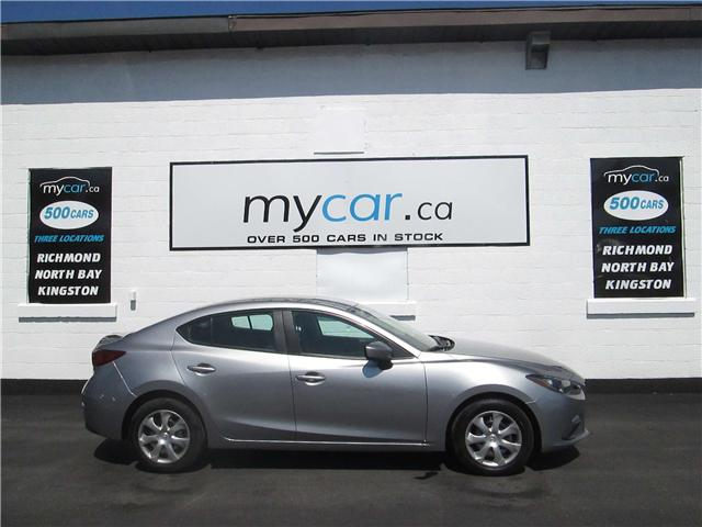 2015 Mazda Mazda3 GX (Stk: 180893) in Richmond - Image 1 of 12