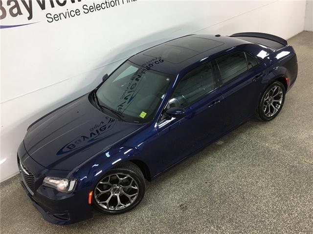 2017 Chrysler 300 S (Stk: 33003W) in Belleville - Image 2 of 30
