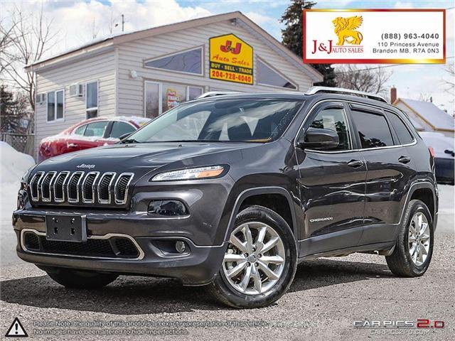 2015 Jeep Cherokee Limited (Stk: J18064) in Brandon - Image 1 of 27
