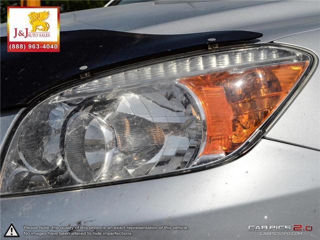 2008 Toyota RAV4 Limited V6 (Stk: J18061-1) in Brandon - Image 10 of 27