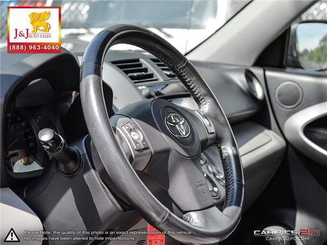 2008 Toyota RAV4 Limited V6 (Stk: J18061-1) in Brandon - Image 13 of 27
