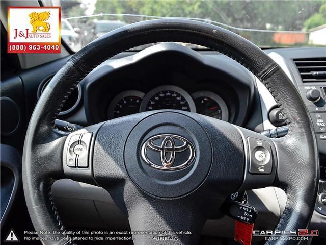 2008 Toyota RAV4 Limited V6 (Stk: J18061-1) in Brandon - Image 14 of 27