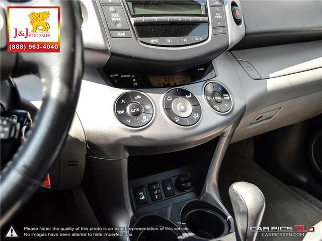 2008 Toyota RAV4 Limited V6 (Stk: J18061-1) in Brandon - Image 20 of 27