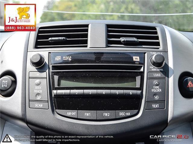 2008 Toyota RAV4 Limited V6 (Stk: J18061-1) in Brandon - Image 21 of 27