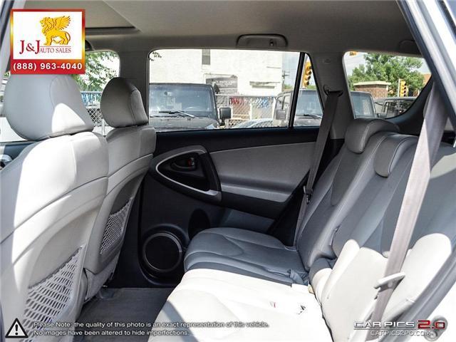 2008 Toyota RAV4 Limited V6 (Stk: J18061-1) in Brandon - Image 24 of 27