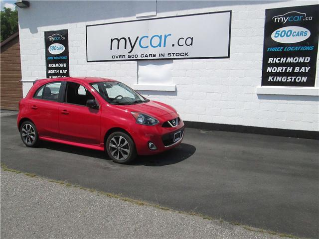 2015 Nissan Micra SR (Stk: 180919) in Richmond - Image 2 of 13