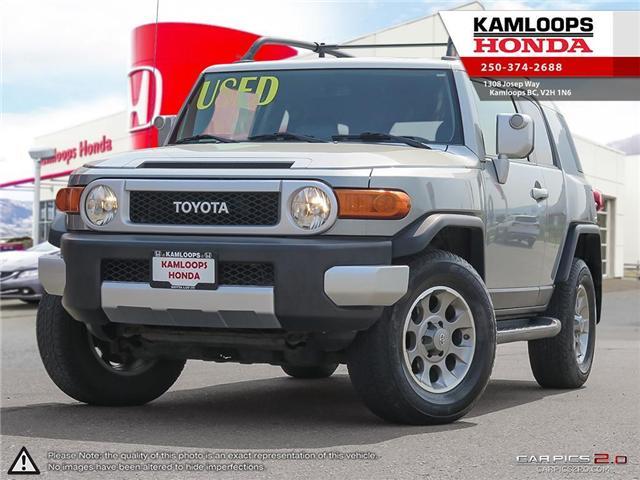 2012 Toyota FJ Cruiser Base (Stk: 14057A) in Kamloops - Image 1 of 25