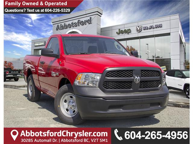 2018 RAM 1500 ST (Stk: J175930) in Abbotsford - Image 1 of 21