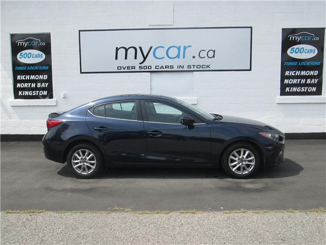 2014 Mazda Mazda3 GS-SKY (Stk: 181048) in Richmond - Image 1 of 14
