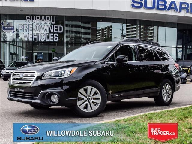 2015 Subaru Outback 3.6R Touring | POWER LIFTGATE (Stk: P2503) in Toronto - Image 1 of 20
